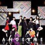 [Single] アンジュルム (ANGERME) – 限りあるMoment/ミラー・ミラー (2020.08.26/FLAC + MP3/RAR)