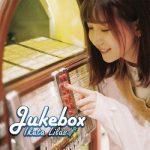 [Single] 幾田りら (Ikuta Lilas) – Jukebox (2019.11.29/FLAC + MP3/RAR)