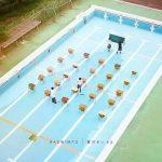 [Single] RADWIMPS – Natsu no Sei E.P (2020.09.02/MP3/RAR)