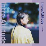 [Single] 神宿 (Kamiyado) – Intro:Attitude (2020.09.20/FLAC + MP3/RAR)