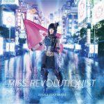 [Single] 竹達彩奈 (Ayana Taketatsu) – Miss.Revolutionist (2016.06.22/FLAC 24bit + MP3/RAR)