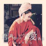 [Single] MISIA – 君の背中にはいつも愛がある (2020.09.16/FLAC 24bit/RAR)
