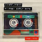 [Album] ハイポジ (Hi-Posi) – ハイポジ・カセット~hi-posi early days 1988-1993~ (2020.08.19/FLAC + MP3/RAR)