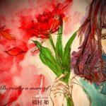 [Single] 橋村姫 (Hime Hashimura) – Be really a ware of (2020.08.14/FLAC + AAC/RAR)
