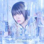 [Single] nonoc – TVアニメ「Re:ゼロから始める異世界生活」2nd seasonエンディングテーマ「Memento」 (2020.09.02/FLAC 24bit Lossless + MP3/RAR)