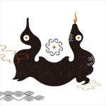 [Album] GUIRO – ABBAU (2019.09.11/FLAC 24bit Lossless/RAR)