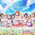 [Album] 虹ヶ咲学園スクールアイドル同好会 – Love U my friends (2019.10.02/FLAC + MP3/RAR)
