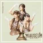 [Album] Mia REGINA – MIAUSEUM -キュレーション- (2020.09.16/FLAC/RAR)