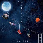 [Album] nano.RIPE – 月に棲む星のうた ~nano.RIPE 10th Anniversary Best~ (2020.09.23/FLAC + MP3/RAR)