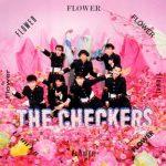 [Album] チェッカーズ – FLOWER (1986.03.20/MP3 + FLAC/RAR)