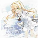 [Album] Key Concept Arrange Album: Summer Chronicle (2020.08.28/MP3/RAR)