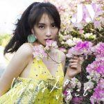 [Single] JY – 好きな人がいること (2016.08.15/FLAC + MP3/RAR)