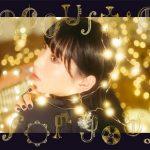 [Album] 南條愛乃 (Yoshino Nanjo) – Acoustic for you (2020.09.02/FLAC 24bit Lossless + MP3/RAR)