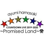 [Album] 浜崎あゆみ – ayumi hamasaki COUNTDOWN LIVE 2019-2020 ~Promised Land~ A (2020.08.26/MP3/RAR)