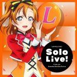 [Single] Love Live! Solo Live! from μ's Honoka EXTRA (2020.09.09/MP3/RAR)