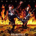[Single] GRANRODEO – 情熱は覚えている (2020.09.09/MP3/RAR)