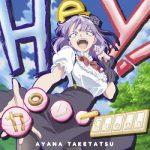 [Single] 竹達彩奈 (Ayana Taketatsu) – Hey! カロリーQueen (2016.01.27/FLAC 24bit + MP3/RAR)