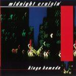 [Album] 濱田金吾 (Kingo Hamada) – Midnight Cruisin' (1982/FLAC + MP3/RAR)