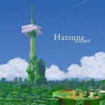 [Single] 1640mP(164x40mP) – Hatsune (2020.08.31/AAC/RAR)