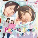 [Album] Pyxis – Pop-up Dream (2017.12.20/FLAC 24bit + MP3/RAR)