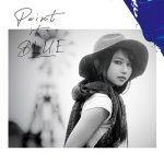 [Album] 雨宮天 – Paint it, BLUE (2020.09.02/MP3/RAR)