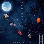 [Album] nano.RIPE – 月に棲む星のうた (2020.09.23/MP3/RAR)