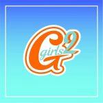 [Single] Girls2 – 大事なモノ (2020.07.19/FLAC + MP3/RAR)