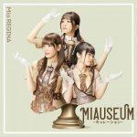 [Album] Mia REGINA – MIAUSEUM -キュレーション- (2020.09.16/MP3/RAR)