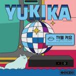 [Single] YUKIKA (유키카) – Love in TV World (2020.09.22/FLAC + MP3/RAR)