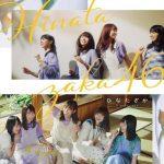 [Album] ひなたざか / 日向坂46 (2020.09.23/MP3/RAR)