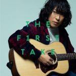 [Single] KANA-BOON – マーブル – From THE FIRST TAKE (2020.09.04/FLAC 24bit/RAR)