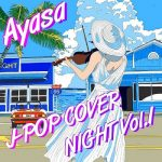 [Single] Ayasa – J-POP COVER NIGHT Vol.1 (2020.08.01/FLAC + AAC/RAR)