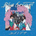 [Single] BLUE ENCOUNT – ユメミグサ (2020.09.02/FLAC + MP3/RAR)