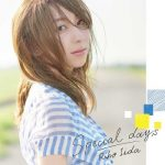 [Album] 飯田里穂 (Riho Iida) – Special days (2018.09.05/FLAC + MP3/RAR)
