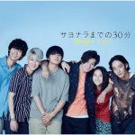 [Album] ECHOLL / Rayons – サヨナラまでの30分 (Original Soundtrack) (2020.01.22/FLAC + MP3/RAR)