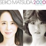 [Album] 松田聖子 – SEIKO MATSUDA 2020 (2020.09.30/MP3 + FLAC/RAR)