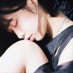 [Album] 楠木 ともり (Tomori Kusunoki) – ハミダシモノ (2020.07.11/FLAC 24bit Lossless/RAR)