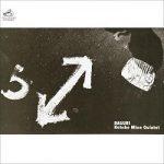 [Single] 峰厚介 (Kosuke Mine) – Daguri (2017.10.25/FLAC 24bit Lossless/RAR)