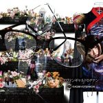 [Album] KAQRIYOTERROR – アヴァンギャルド0チテン (2020.09.09/FLAC + MP3/RAR)