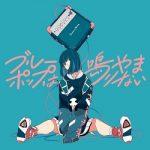 [Album] 三月のパンタシア – ブルーポップは鳴りやまない (2020.09.30/AAC/RAR)