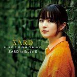 [Single] 水樹奈々 (Nana Mizuki) – No Rain, No Rainbow (2020.10.07/FLAC 24bit + MP3/RAR)
