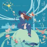 [Single] 大原ゆい子 (Yuiko Ohara) – 透明な翼 (2017.05.23/FLAC 24bit + MP3/RAR)