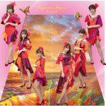 [Single] 愛乙女☆DOLL – 真夏イリュージョン (2020.09.22/AAC/RAR)