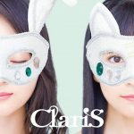 [Album] ClariS – ClariS 10th Anniversary BEST -Pink Moon- (2020.10.21/MP3 + FLAC/RAR)
