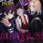 [Single] PARAHOST: LOVE JACKAL 君だけ E.P. (2020.10.07/MP3/RAR)