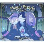 [Single] 大原ゆい子 (Yuiko Ohara) – Magic Parade (2015.10.07/FLAC 24bit + MP3/RAR)