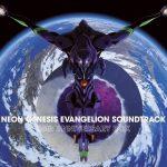 [Album] NEON GENESIS EVANGELION SOUNDTRACK 25th ANNIVERSARY BOX (2020.10.07/MP3/RAR)