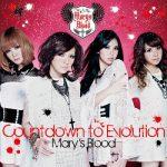 [Album] Mary's Blood – Countdown to Evolution (2014.08.20/FLAC + MP3/RAR)