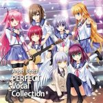 [Album] Angel Beats! PERFECT Vocal Collection (2016.06.21/FLAC + MP3/RAR)
