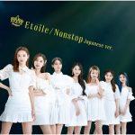 [Single] OH MY GIRL (오마이걸) – Etoile (2020.10.08/FLAC + MP3/RAR)